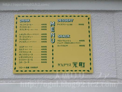 函館元町カフェおむすび茶屋と雑貨の店まんまるの月夜006