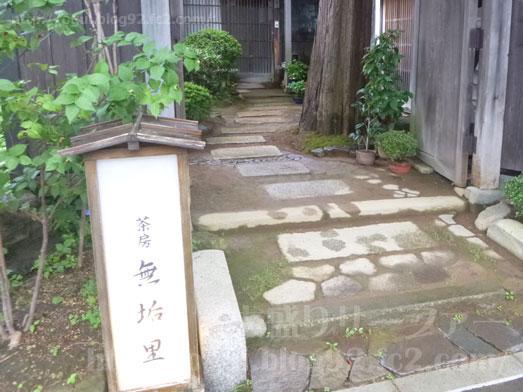 函館元町カフェおむすび茶屋と雑貨の店まんまるの月夜009