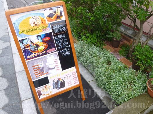 函館元町カフェおむすび茶屋と雑貨の店まんまるの月夜012