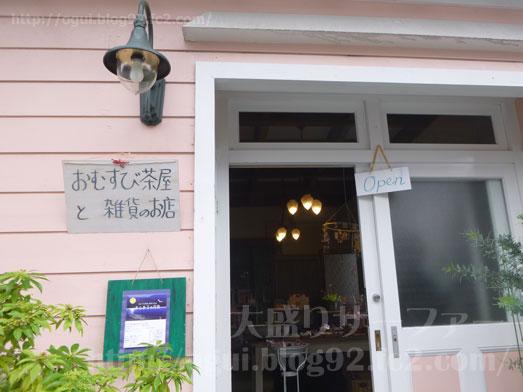 函館元町カフェおむすび茶屋と雑貨の店まんまるの月夜013