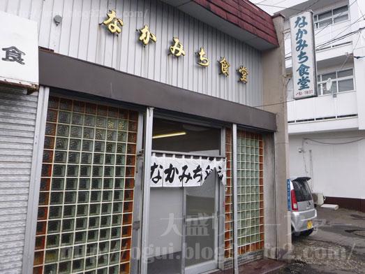 函館デカ盛聖地三大食堂なかみち食堂オムライス大盛り003