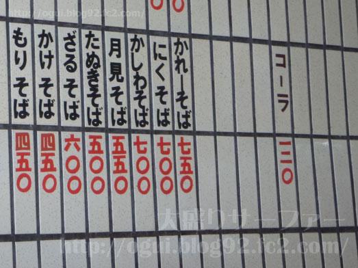 函館デカ盛聖地三大食堂なかみち食堂オムライス大盛り009
