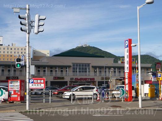 函館朝市食堂ニ番館の500円海鮮丼とイカ刺し002