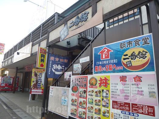函館朝市食堂ニ番館の500円海鮮丼とイカ刺し004