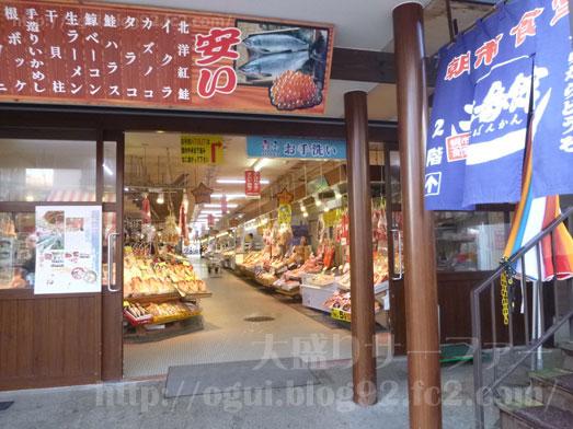 函館朝市食堂ニ番館の500円海鮮丼とイカ刺し010