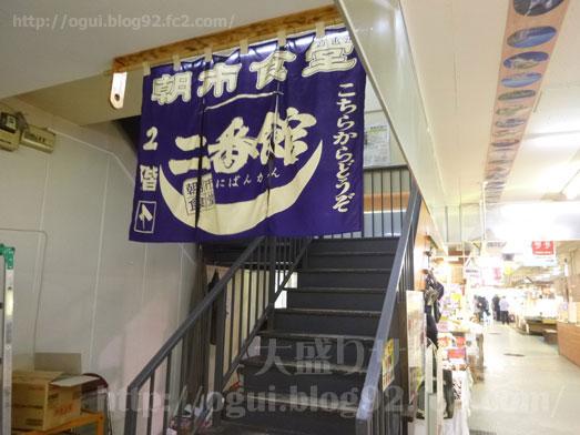 函館朝市食堂ニ番館の500円海鮮丼とイカ刺し012