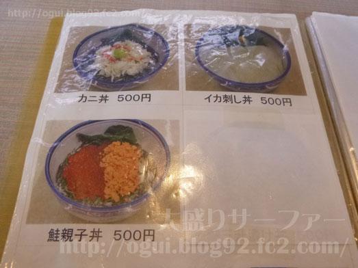 函館朝市食堂ニ番館の500円海鮮丼とイカ刺し016