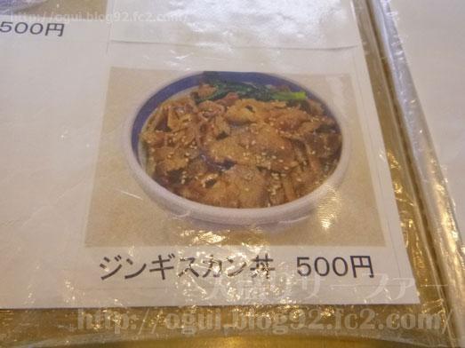 函館朝市食堂ニ番館の500円海鮮丼とイカ刺し017