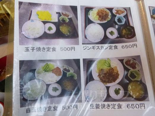 函館朝市食堂ニ番館の500円海鮮丼とイカ刺し019