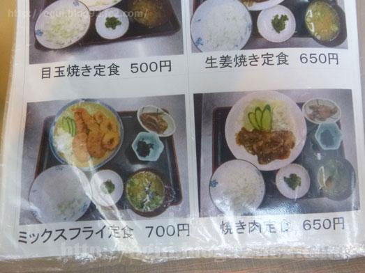 函館朝市食堂ニ番館の500円海鮮丼とイカ刺し020