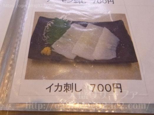 函館朝市食堂ニ番館の500円海鮮丼とイカ刺し023