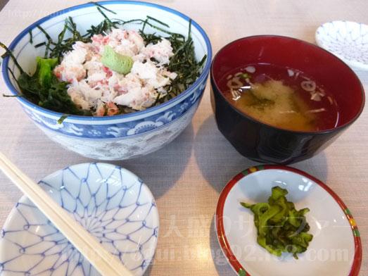 函館朝市食堂ニ番館の500円海鮮丼とイカ刺し024