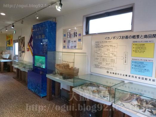 函館朝市食堂ニ番館の500円海鮮丼とイカ刺し037