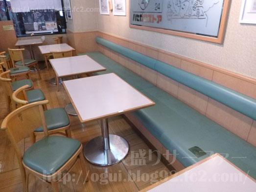 函館名物ハセガワストアのやきとり弁当大盛り014