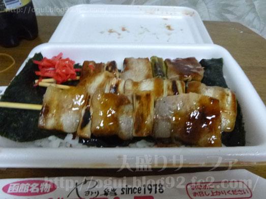 函館名物ハセガワストアのやきとり弁当大盛り018