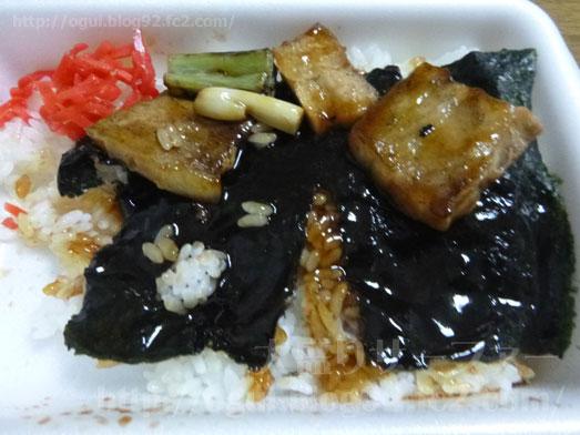 函館名物ハセガワストアのやきとり弁当大盛り022