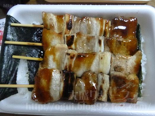 函館名物ハセガワストアのやきとり弁当大盛り025