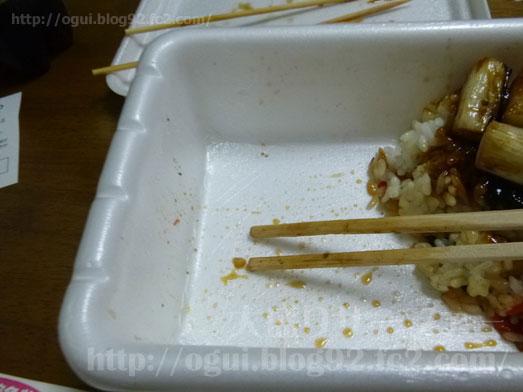 函館名物ハセガワストアのやきとり弁当大盛り031