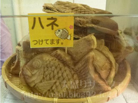 函館たい焼き茶屋北菓りほっかり015