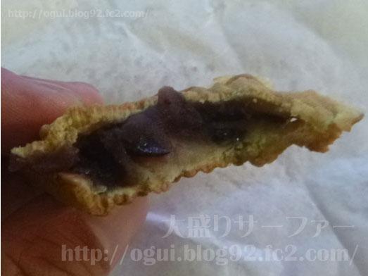 函館たい焼き茶屋北菓りほっかり020