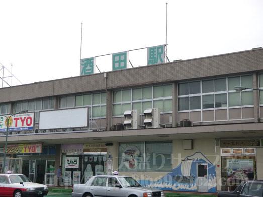 酒田市海鮮どんやとびしまの朝食メニュー001