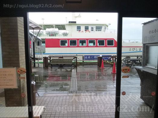酒田市海鮮どんやとびしまの朝食メニュー011