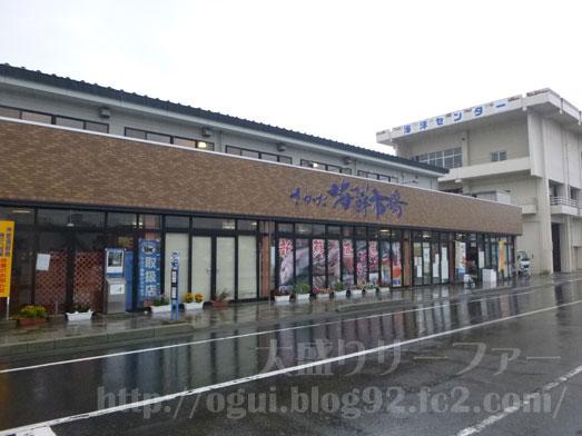 酒田市海鮮どんやとびしまの朝食メニュー013