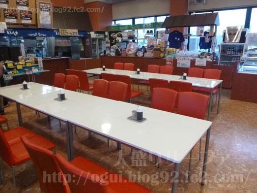 酒田市海鮮どんやとびしまの朝食メニュー017