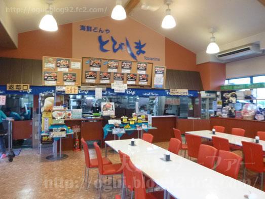 酒田市海鮮どんやとびしまの朝食メニュー019