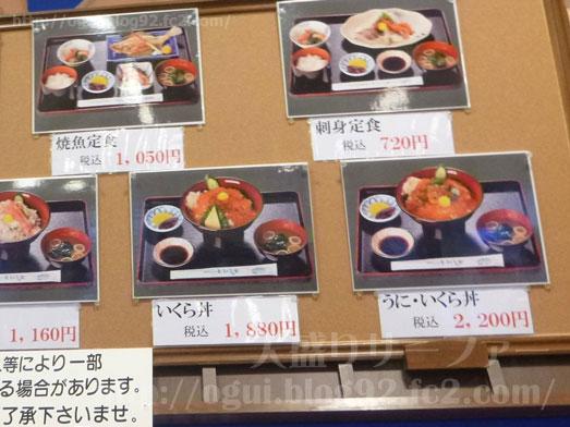 酒田市海鮮どんやとびしまの朝食メニュー023