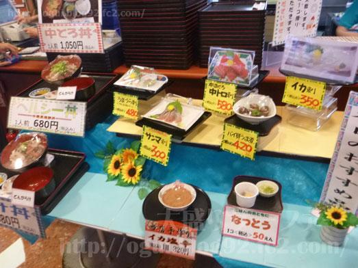 酒田市海鮮どんやとびしまの朝食メニュー024