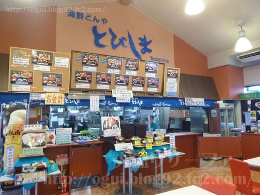 酒田海鮮どんやとびしまの朝めし定食とづけ丼028