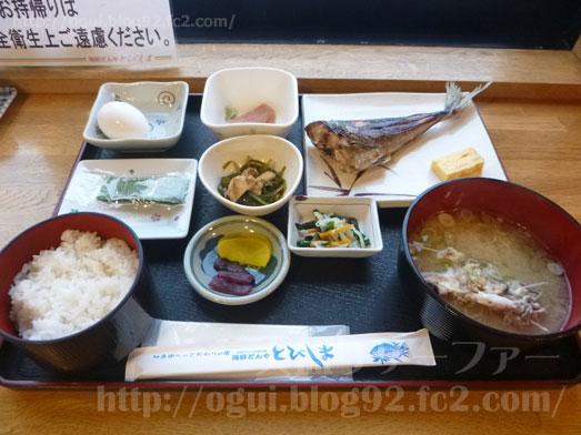 酒田海鮮どんやとびしまの朝めし定食とづけ丼032