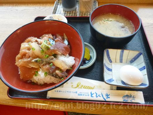 酒田海鮮どんやとびしまの朝めし定食とづけ丼033