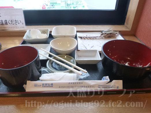 酒田海鮮どんやとびしまの朝めし定食とづけ丼040