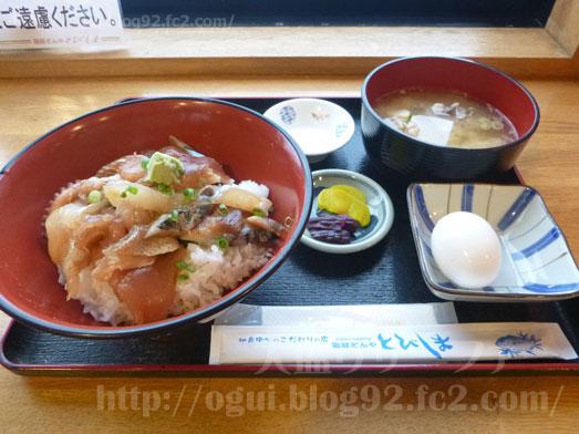 酒田海鮮どんやとびしまの朝めし定食とづけ丼041