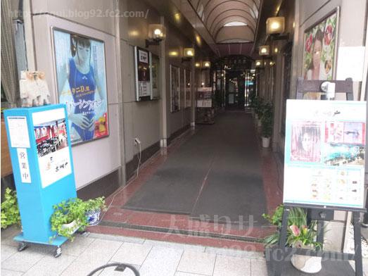 神保町ギャラリー古瀬戸珈琲店004