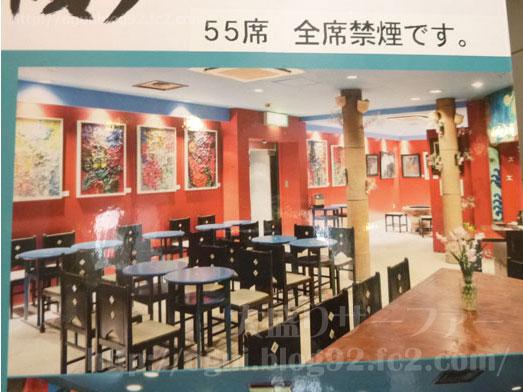 神保町ギャラリー古瀬戸珈琲店005