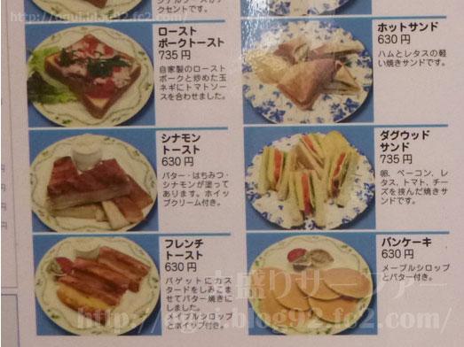 神保町ギャラリー古瀬戸珈琲店010