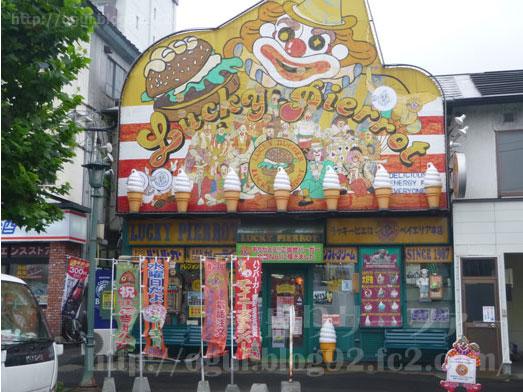 函館ラッキーピエロのフトッチョバーガー003