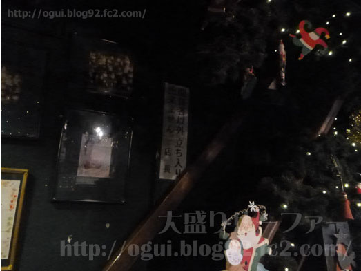 函館ラッキーピエロのフトッチョバーガー012