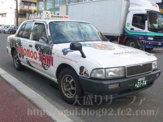 GRAYファンも必見!函館観光にモーモータクシー005