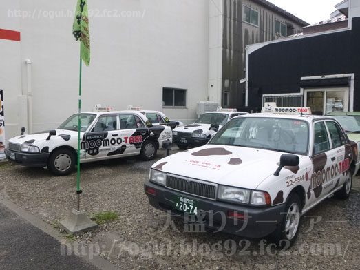 GRAYファンも必見!函館観光にモーモータクシー010