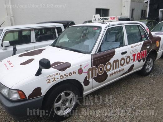GRAYファンも必見!函館観光にモーモータクシー011