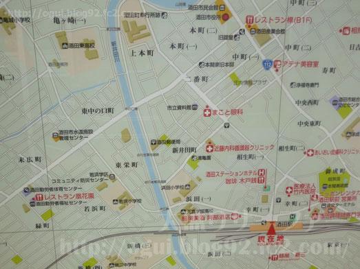 酒田ラーメン満月のワンタンメン003