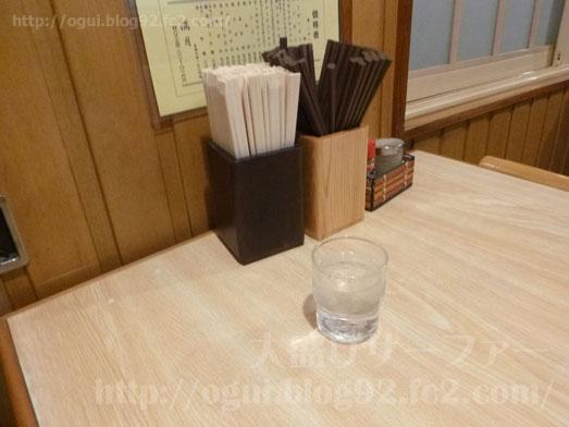 酒田ラーメン満月のワンタンメン014