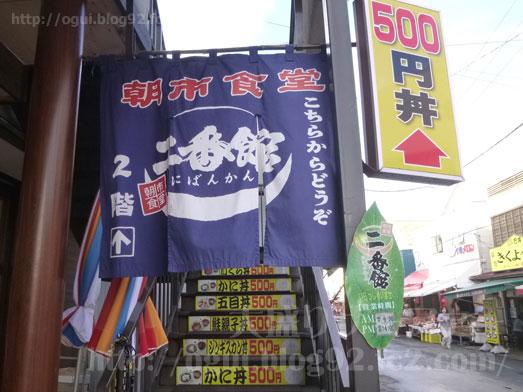 函館穴場寿司グルメシゲちゃんすし500円ランチ001