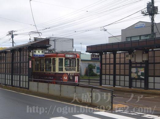 函館穴場寿司グルメシゲちゃんすし500円ランチ003