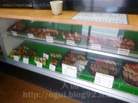 函館穴場寿司グルメシゲちゃんすし500円ランチ014