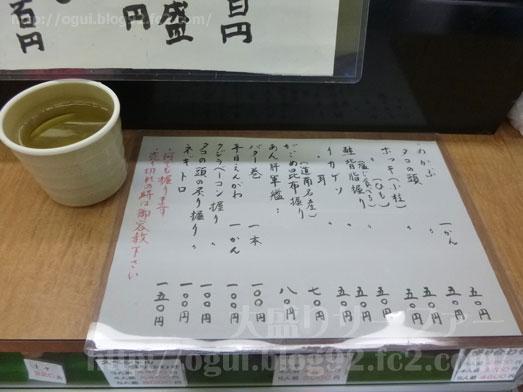 函館穴場寿司グルメシゲちゃんすし500円ランチ015